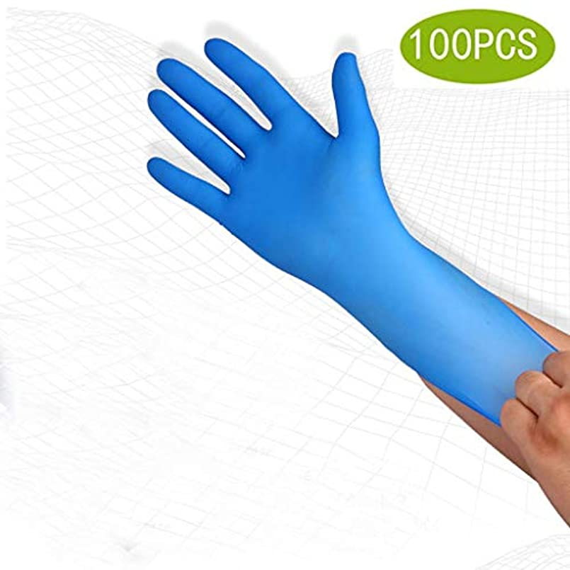 使い捨て手袋食品ケータリング手術Ding Qing食品グレードの化学保護手袋実験室/食品グレードの安全用品、使い捨てハンドグローブディスペンサー[100個] (Size : M)