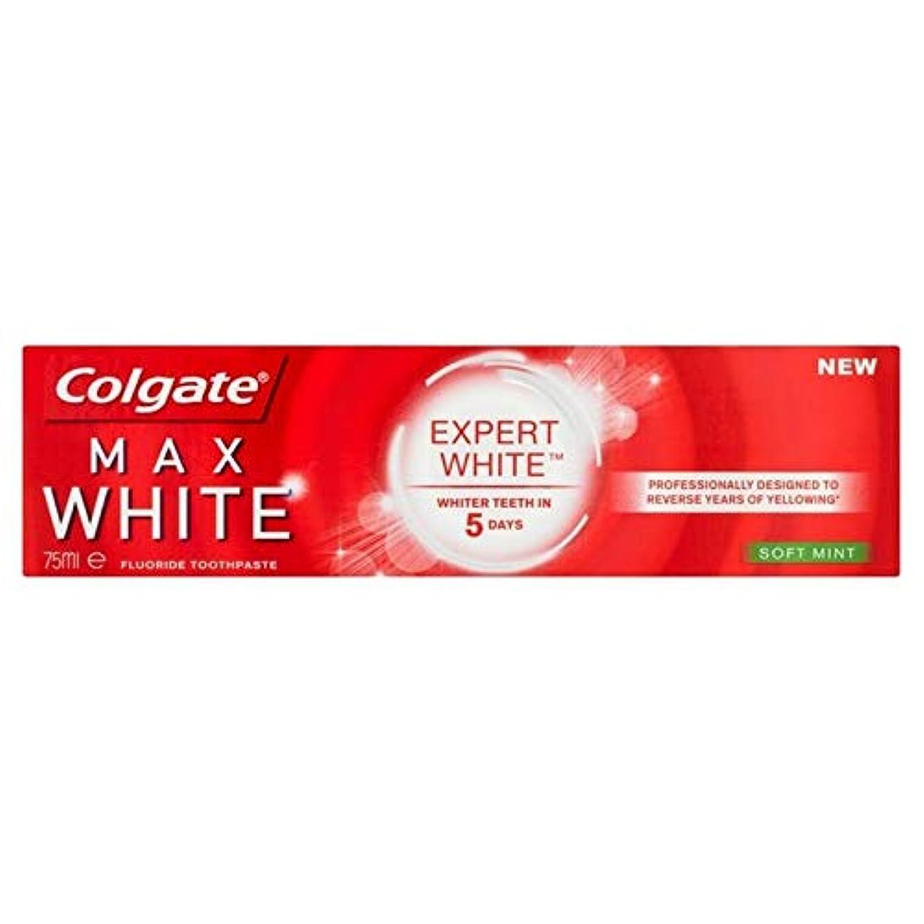 滅多未払い造船[Colgate ] コルゲート最大白の専門ソフトミントホワイトニング歯磨き粉75ミリリットル - Colgate Max White Expert Soft Mint Whitening Toothpaste 75ml...
