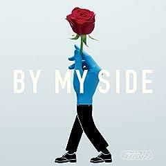 夜の本気ダンス「By My Side」のジャケット画像