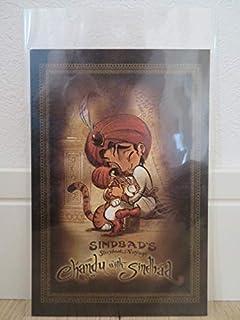 Tokyo Disney Resort limited TDS Chandu stuffed Aladdin Sinbad from japan kawaii