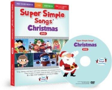 スーパー シンプル ソングス・クリスマス DVD Super...