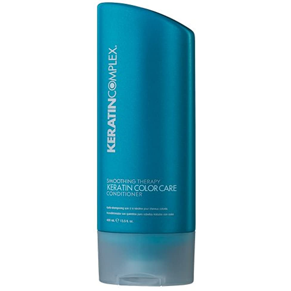 データ時折豆腐Smoothing Therapy Keratin Color Care Conditioner (For All Hair Types) - 400ml/13.5oz
