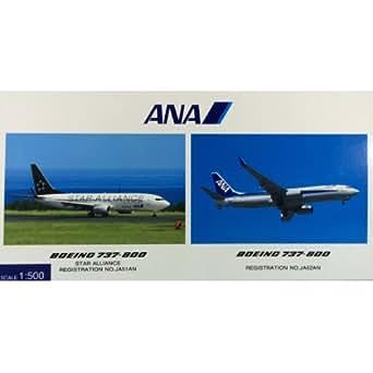 全日空商事 1/500 B737-800 STAR ALLIANCE&トリトン 2機セット 完成品