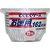三菱 トクトクケース 8号 162枚入