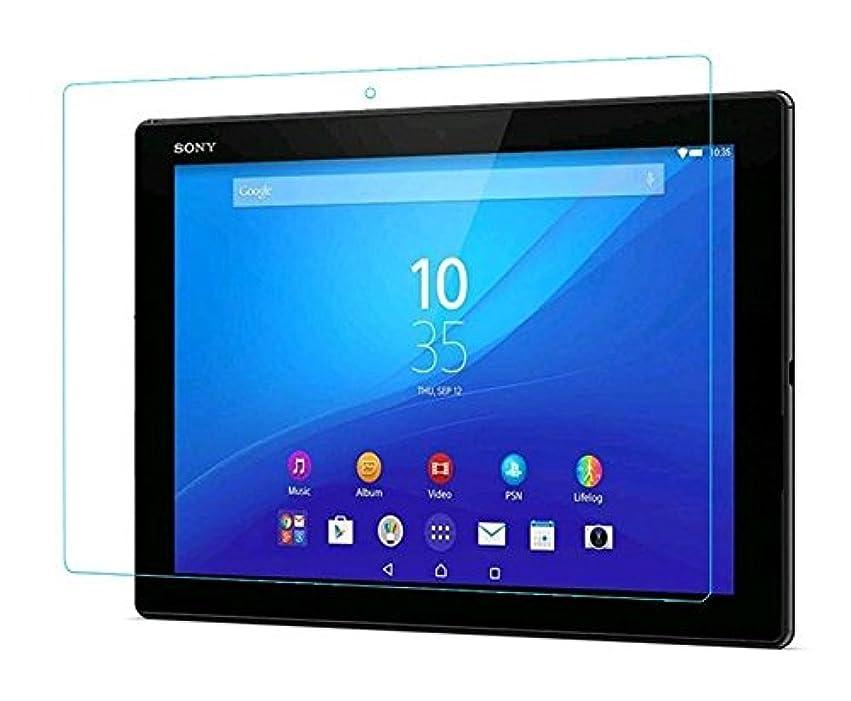 キノコ電池にぎやかLakko Sony Xperia Z4 Tablet 液晶保護ガラスフィルム 9H 飛散防止 10.1インチ 日本板硝子社国産ガラス採用
