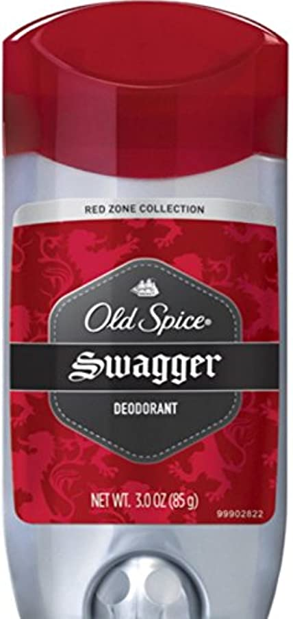 溢れんばかりの母肉腫オールドスパイス スワッガー 男性用 人気デオドラント oldspice swagger deodorant 85g [並行輸入品]
