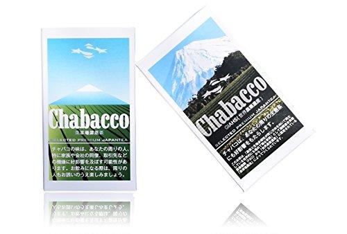 Chabacco チャバコ 茶草場深蒸し茶 8スティック入り
