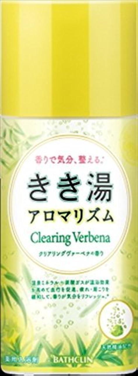 ショップシンプルなデクリメントきき湯アロマリズム クリアリングヴァーベナ × 5個セット
