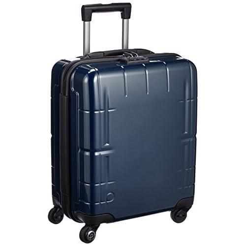 [プロテカ] Proteca 3年保証付 日本製スーツケース スタリアV 37L 機内持込可 02641 03 (ブルーグレー)