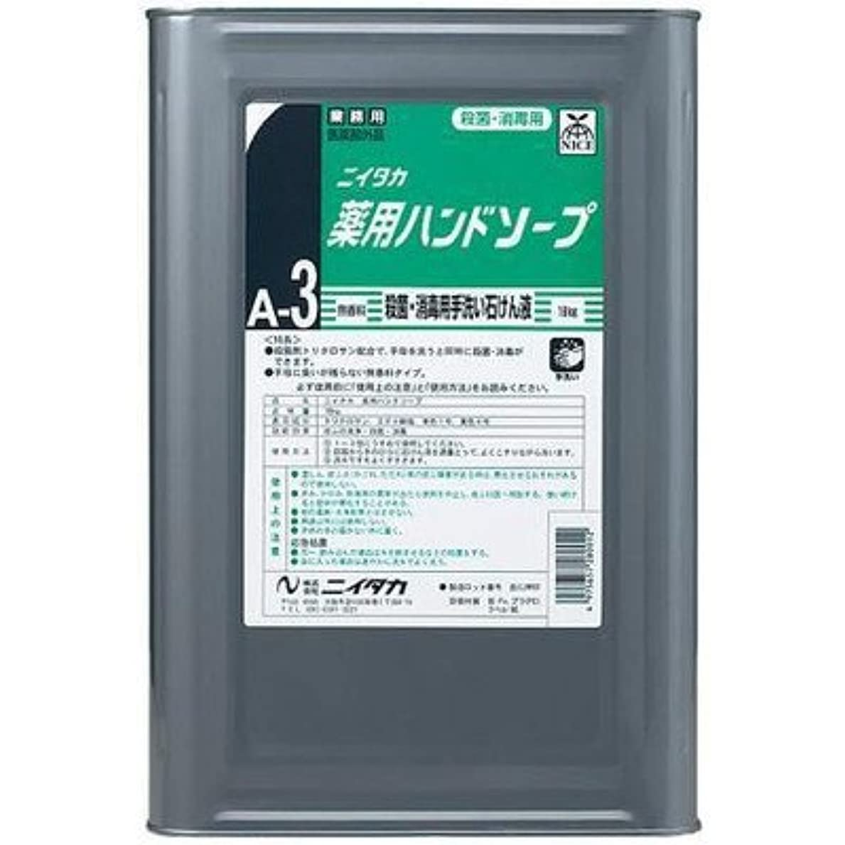 発行不測の事態懐疑的ニイタカ 業務用手洗い石けん液 薬用ハンドソープ(A-3) 18kg×1本