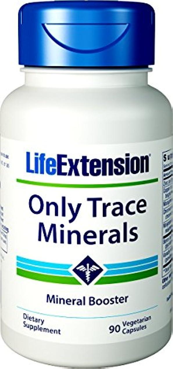 うめき技術者確立海外直送肘 Only Trace Minerals, 90 vcaps