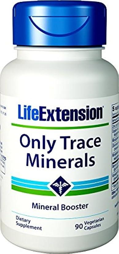 キャッチハードリング比類なき海外直送肘 Only Trace Minerals, 90 vcaps