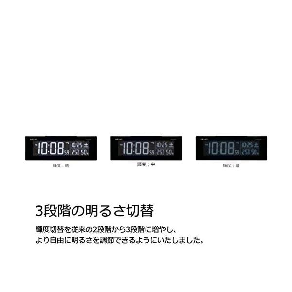 セイコークロック(Seiko Clock)の紹介画像28