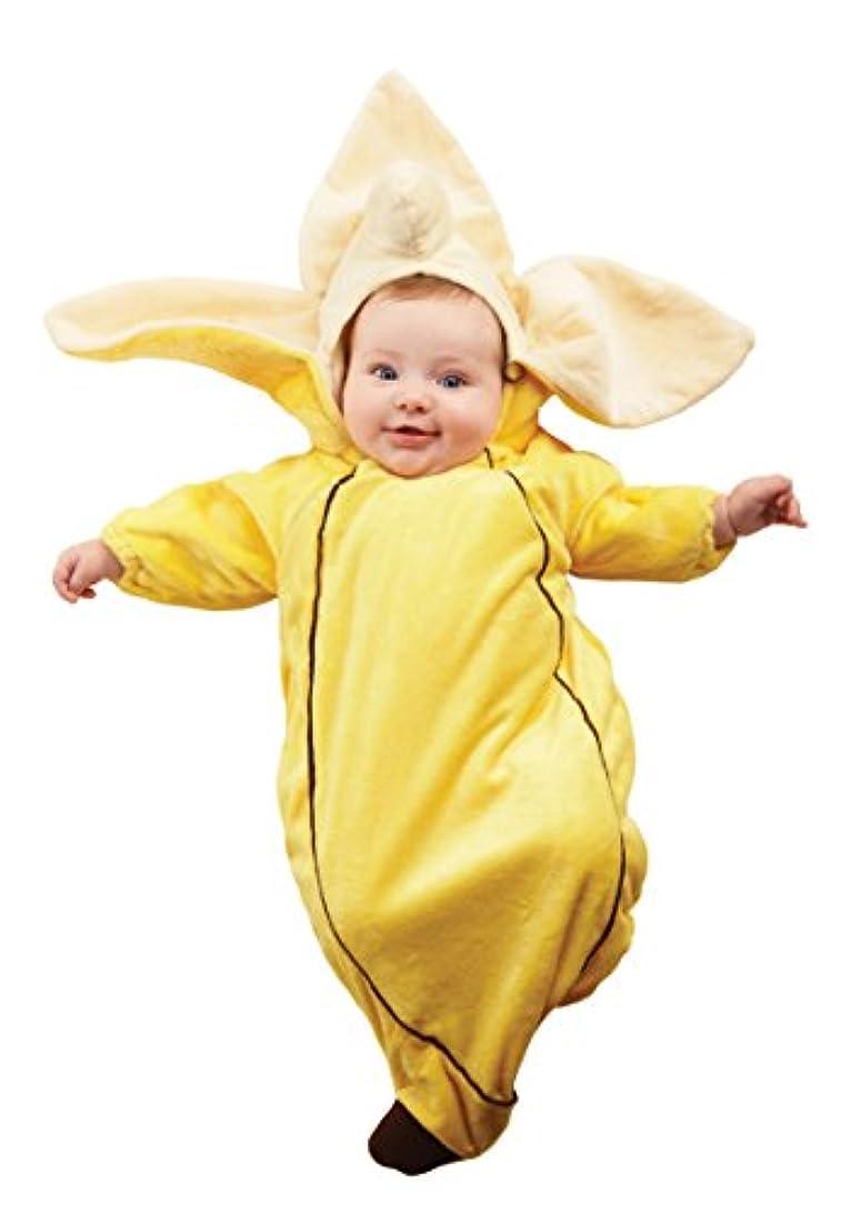 問い合わせる許す半径Banana Bunting Infant Costume バナナホオジロ幼児コスチューム サイズ:0-6 Months
