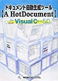 A HotDocument for Microsoft Visual C++ 5.0