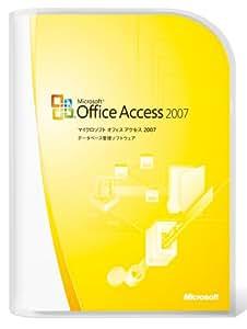 Pika's Home » 無料版Microsoft Access
