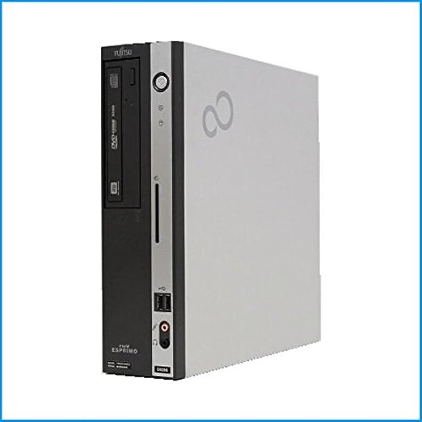 日カポックトマトWindows7 Professional 32bitリカバリ済 中古パソコンディスクトップ 富士通製D550/B  超高速Core2Duo-2.93GHz メモリ2GB 大容量HDD160GB搭載 DVDスーパーマルチ搭載 DVD再生可 リカバリDtoD領域有り プロダクトキー付属
