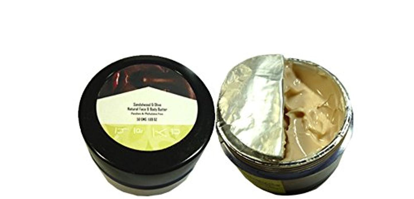 ショット円形初期nyah Ayurveda サンダルウッド&オリーブナチュラルフェイス&ボディバター 50g Sandalwood & Olive Natural Face & Body Butter