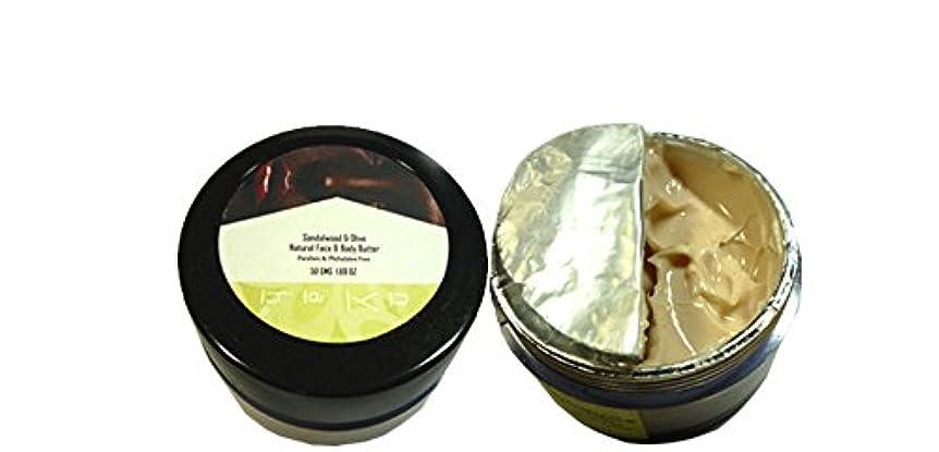 うま仕方手錠nyah Ayurveda サンダルウッド&オリーブナチュラルフェイス&ボディバター 50g Sandalwood & Olive Natural Face & Body Butter