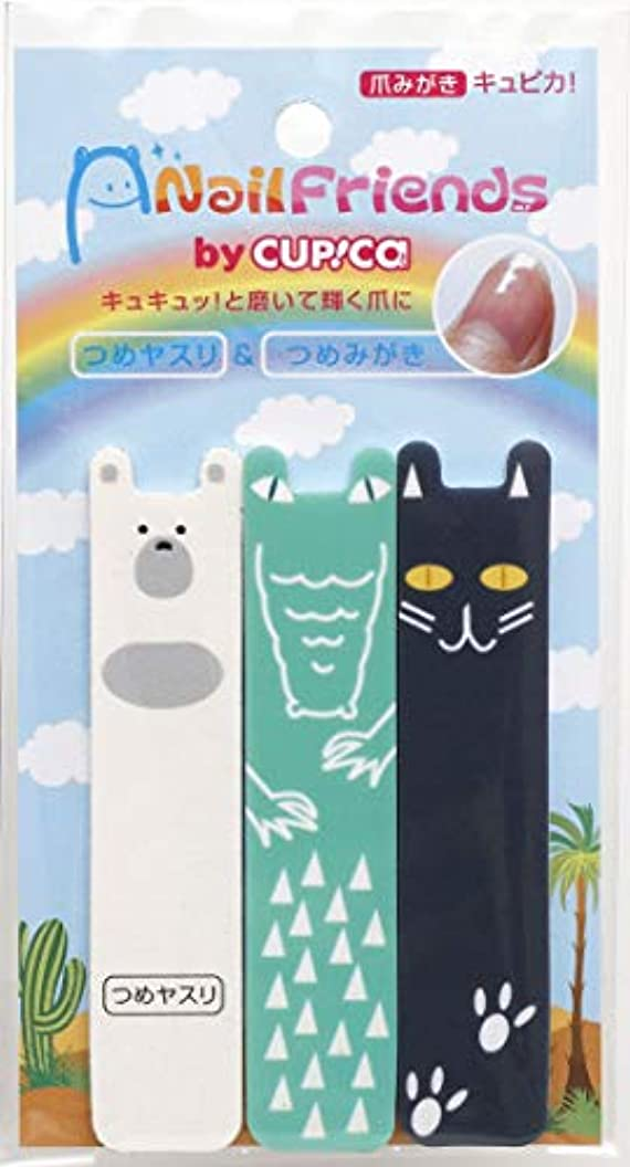 奇跡的な推測つば東京企画販売 爪みがきキュピカ アニマルTKB 3本