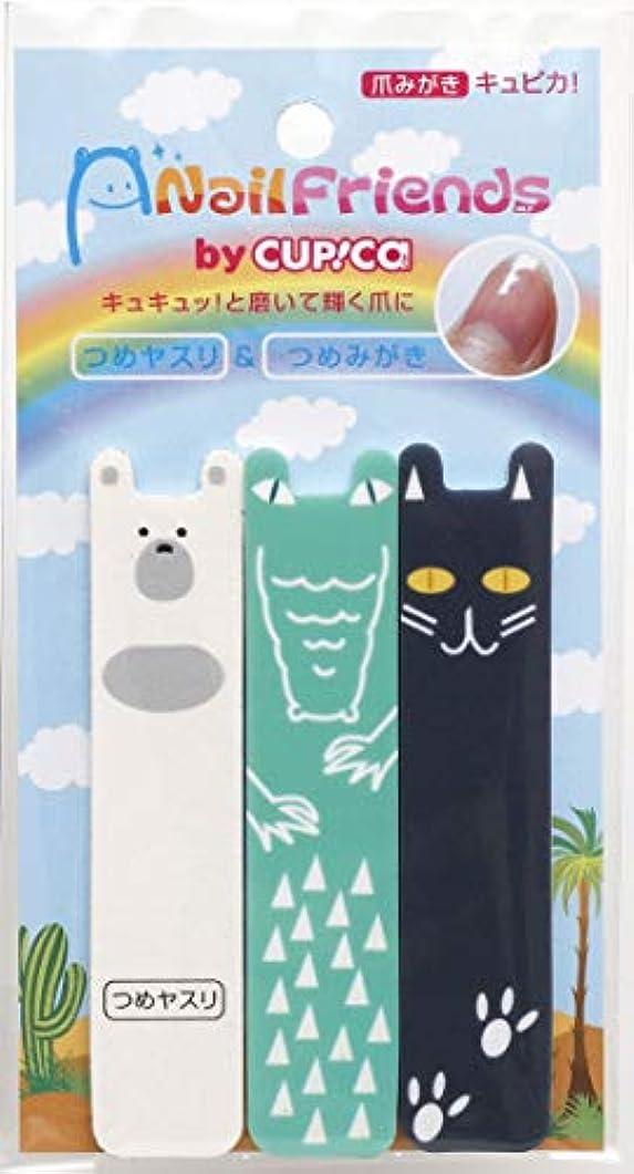 泣き叫ぶ努力する床東京企画販売 爪みがきキュピカ アニマルTKB 3本