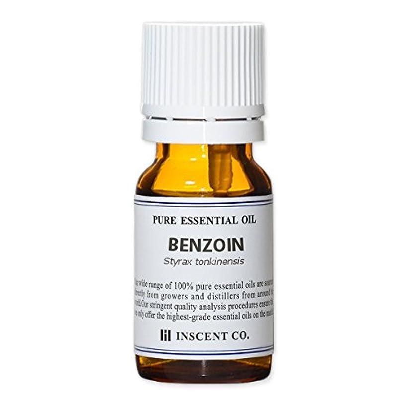 とても消毒する大ベンゾイン 50%希釈 (安息香) 10ml インセント アロマオイル AEAJ 表示基準適合認定精油