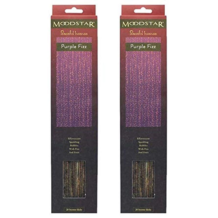 扇動イタリック暗黙MOODSTAR ムードスター Purple Fizz お香 20本×2パック(40本)
