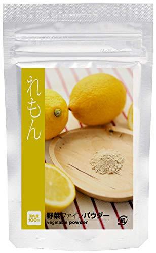 三笠産業 レモンファインパウダー 40g