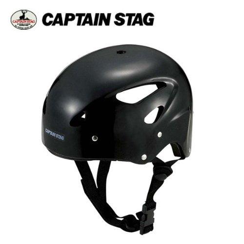 キャプテンスタッグ(CAPTAIN STAG) スポーツ ヘルメット CS ブラックMC-3548