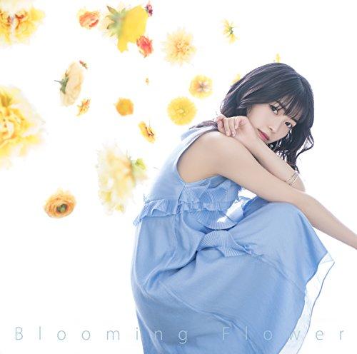 【Blooming Flower/石原夏織】デビュー作のMVで○○を披露?!試聴動画や初回盤を紹介♪の画像