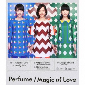 Magic of Love【シングル&DVD連動プレゼントキャンペーン応募券封入】 (初回限定盤)の詳細を見る