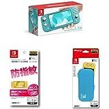 Nintendo Switch Lite ターコイズ + Nintendo Switch Lite専用液晶保護フィルム 防指紋 + Nintendo Switch Lite専用スマートポーチ EVA ブルー