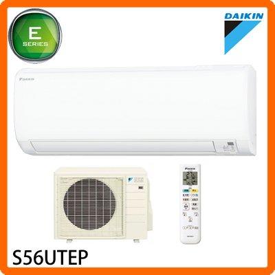 ダイキン エアコン Eシリーズ 18畳程度 S56UTEP-W ホワイト 単相200V 20A