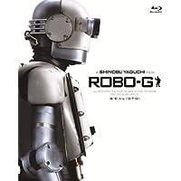 ロボジー<Blu-ray>スペシャル・エディション