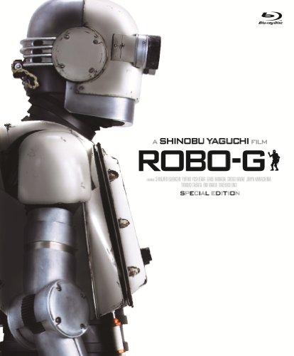 ロボジー<Blu-ray>スペシャル・エディション(特典Blu-ray付2枚組)