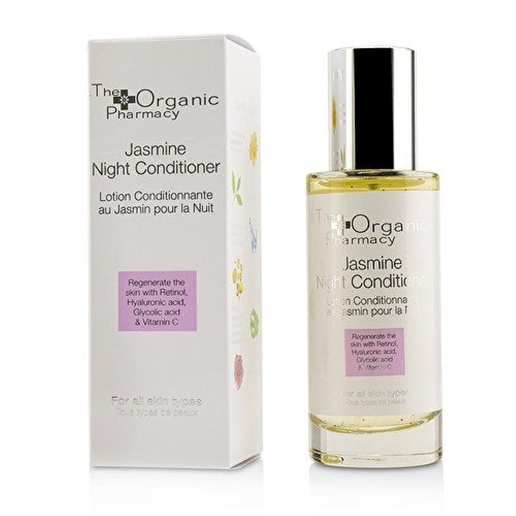 チーズほめる赤面The Organic Pharmacy Jasmine Night Conditioner 50ml/1.7oz並行輸入品