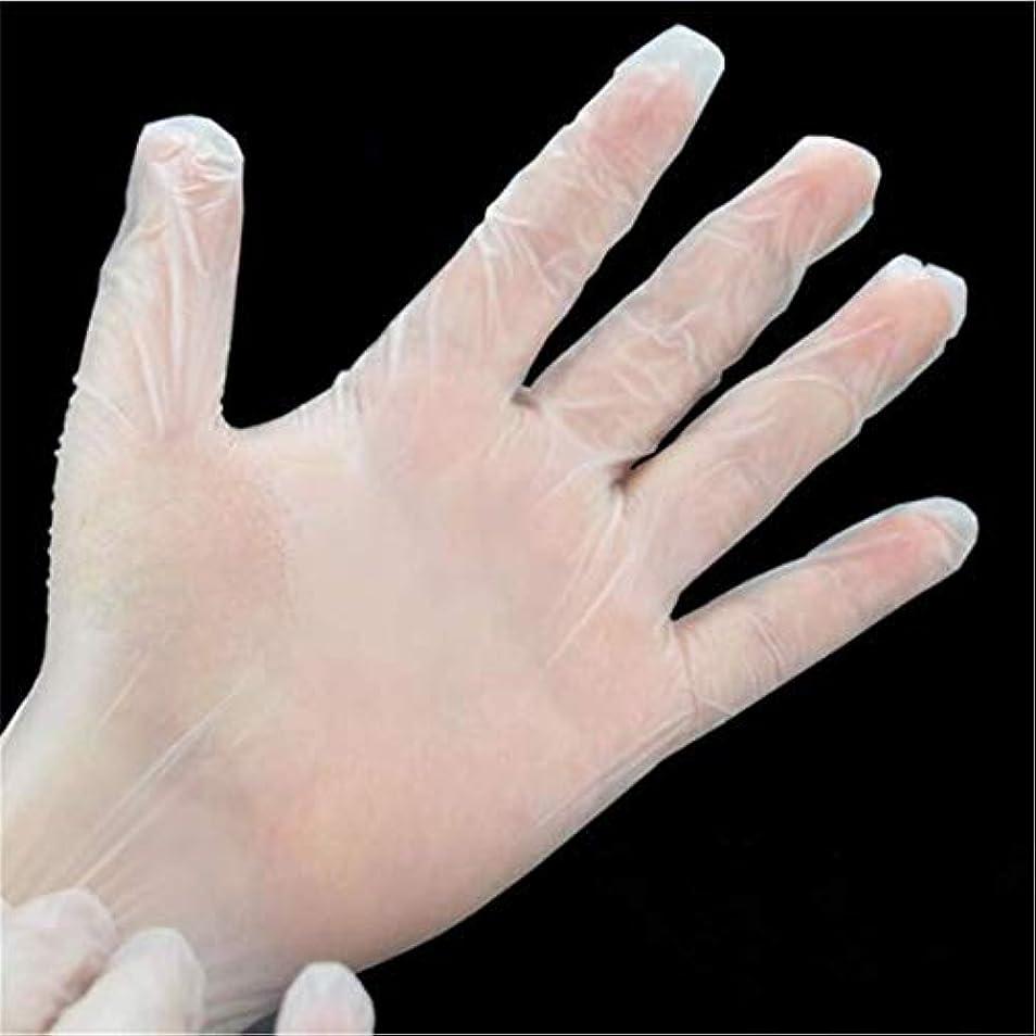 ペンスいらいらさせる千kaiwuyu 使い捨て手袋 ポリエチレン手袋 極薄ビニール手袋 ポリエチレン 透明 実用 衛生 50枚 高質