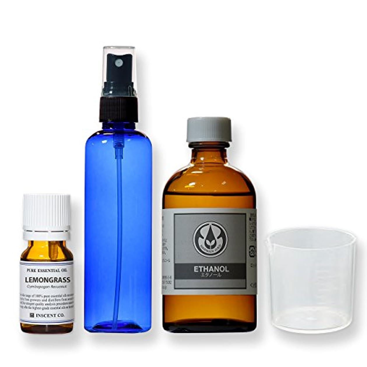 クロールティーンエイジャー保護する手作り虫除けスプレーセット (精油:レモングラス 10ml) インセント