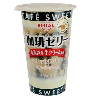 エミアル SWEET CAFÉ 珈琲ゼリー ~北海道産生クリーム使用~ 230gX10個