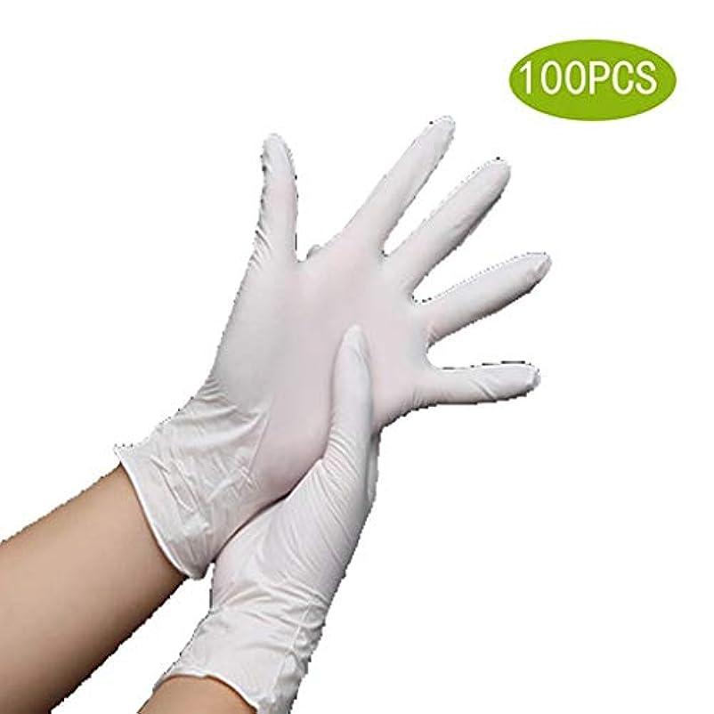 報酬絶え間ない役職ニトリル使い捨て手袋、3ミルの厚さ、質感の指先(100箱) (Color : White, Size : XS)