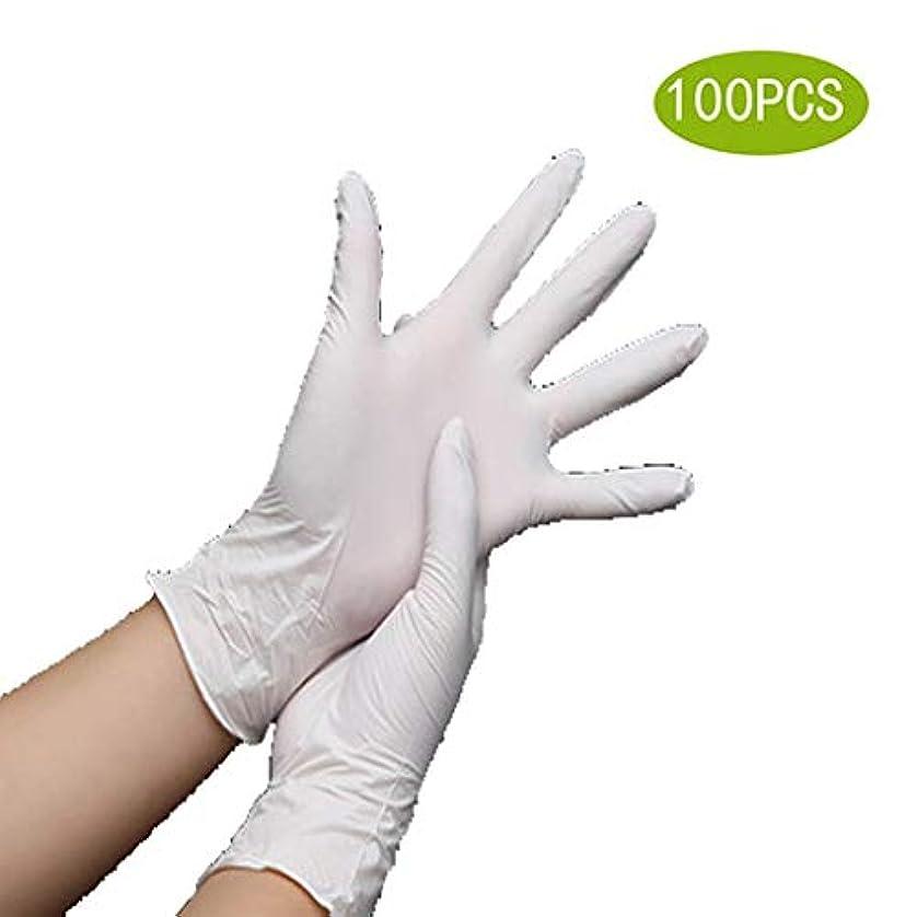便利マーティンルーサーキングジュニア大胆不敵ニトリル使い捨て手袋、3ミルの厚さ、質感の指先(100箱) (Color : White, Size : XS)