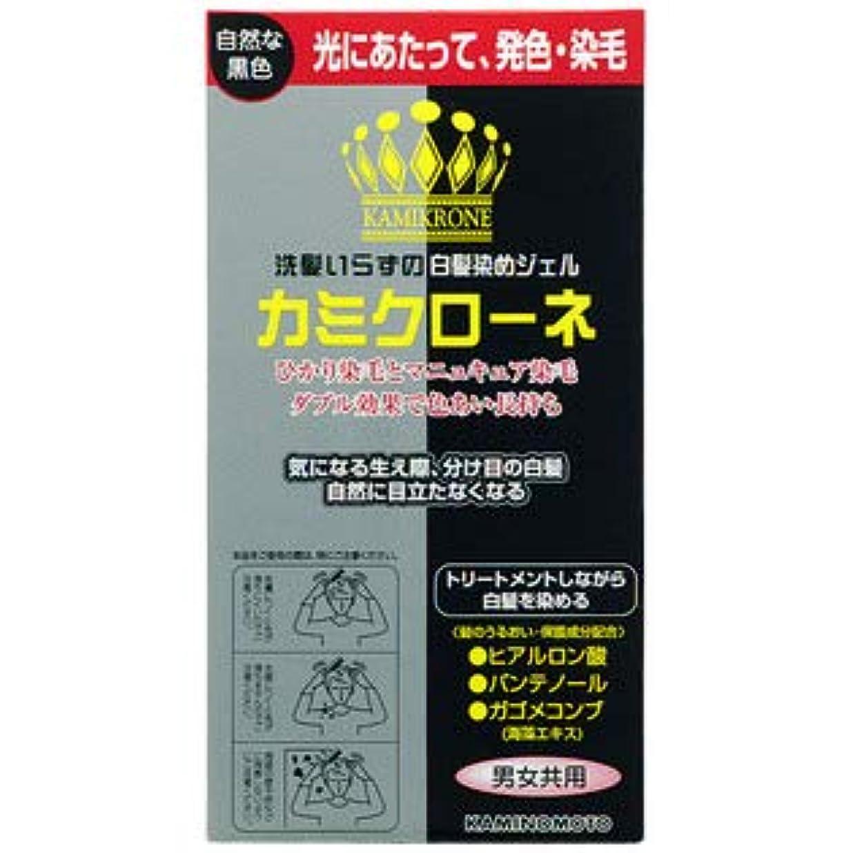 応じる浴室軍【3個】 加美乃素 カミクローネ 自然な黒色 80mlx3個 (4987046820013)