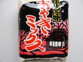 柄木田製粉 おやきミックス 1kg 12入