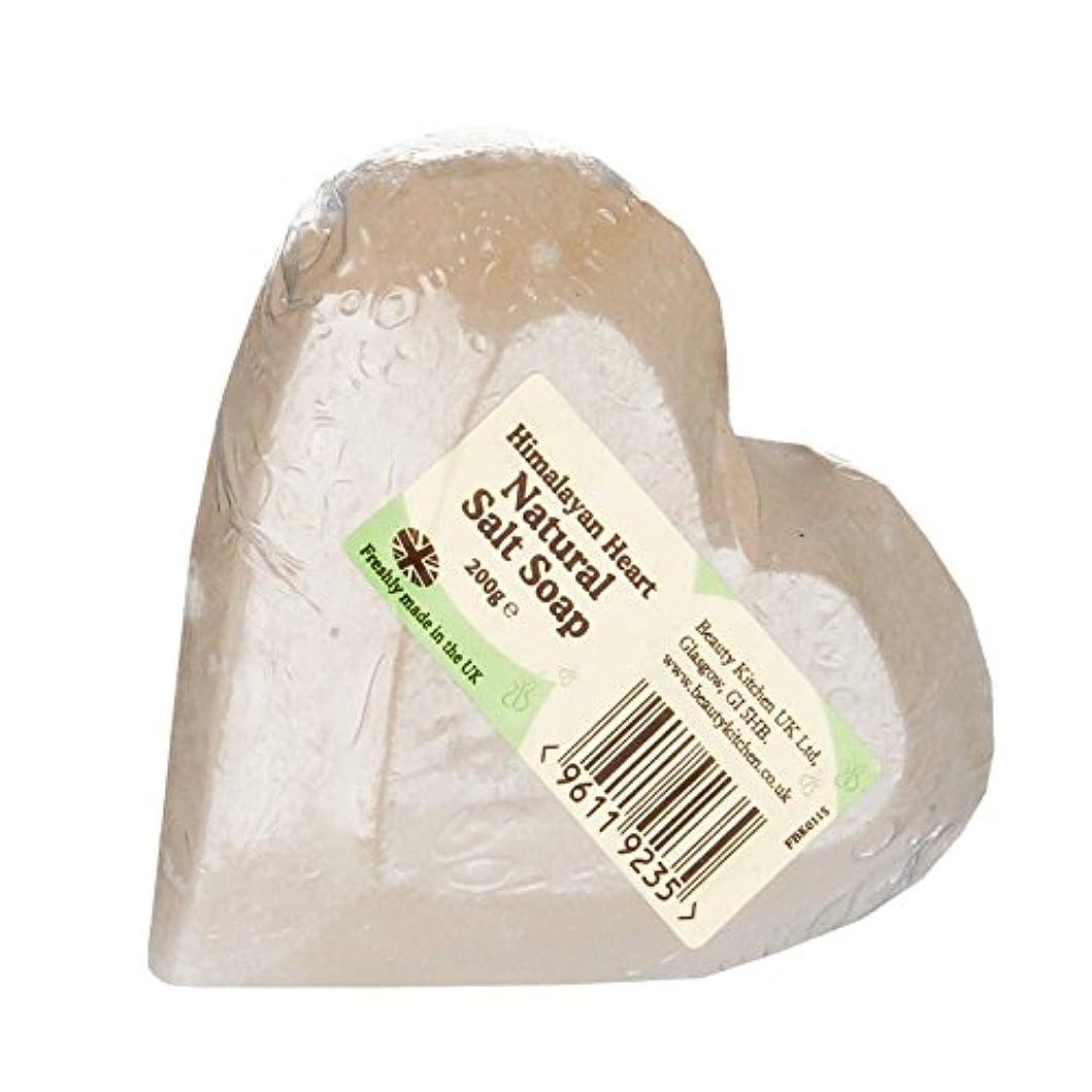 シングル指紋約設定美容キッチンヒマラヤンハートソープ200グラム - Beauty Kitchen Himalayan Heart Soap 200g (Beauty Kitchen) [並行輸入品]