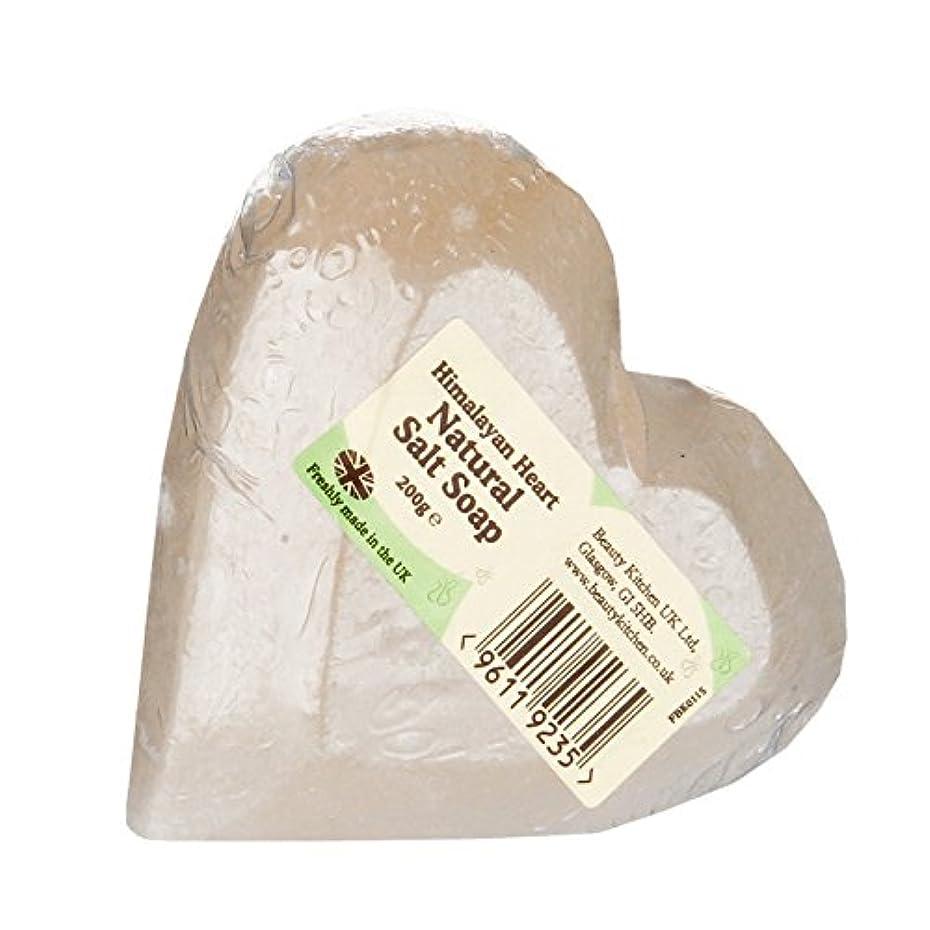不忠四分円差別Beauty Kitchen Himalayan Heart Soap 200g (Pack of 2) - 美容キッチンヒマラヤンハートソープ200グラム (x2) [並行輸入品]