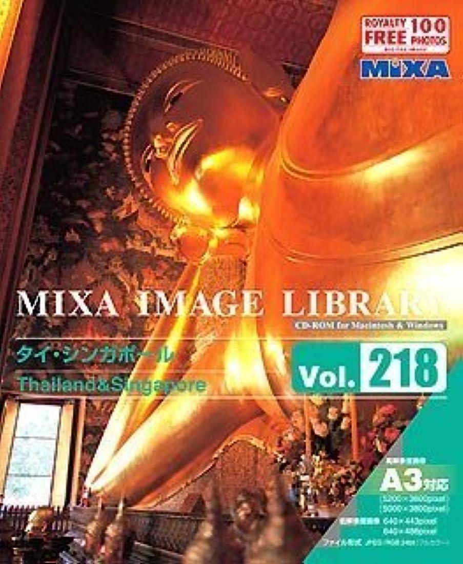 コショウ継承何よりもMIXA IMAGE LIBRARY Vol.218 タイ?シンガポール