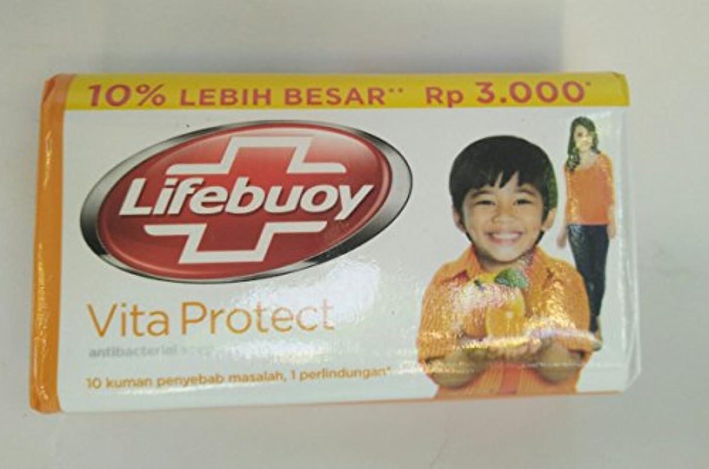 交換くすぐったい空虚Lifebouy ヴィータは抗菌石鹸、85グラムを守ります