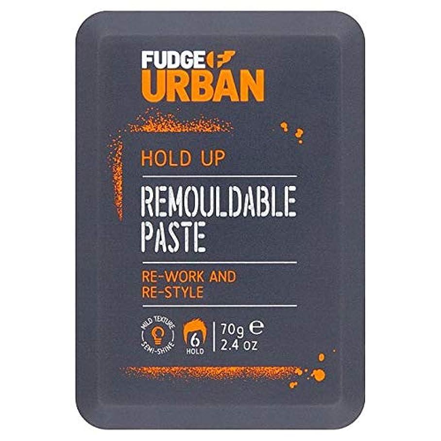 島ポータブル書き込み[Fudge Urban] ファッジ都市Remouldableペースト70グラム - Fudge Urban Remouldable Paste 70G [並行輸入品]