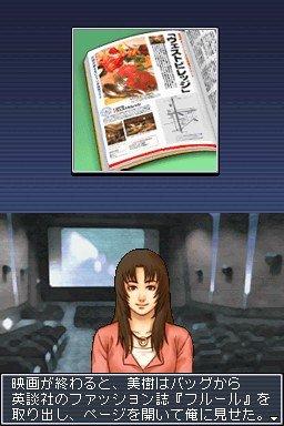 ビズ体験DSシリーズ 起業道-飲食