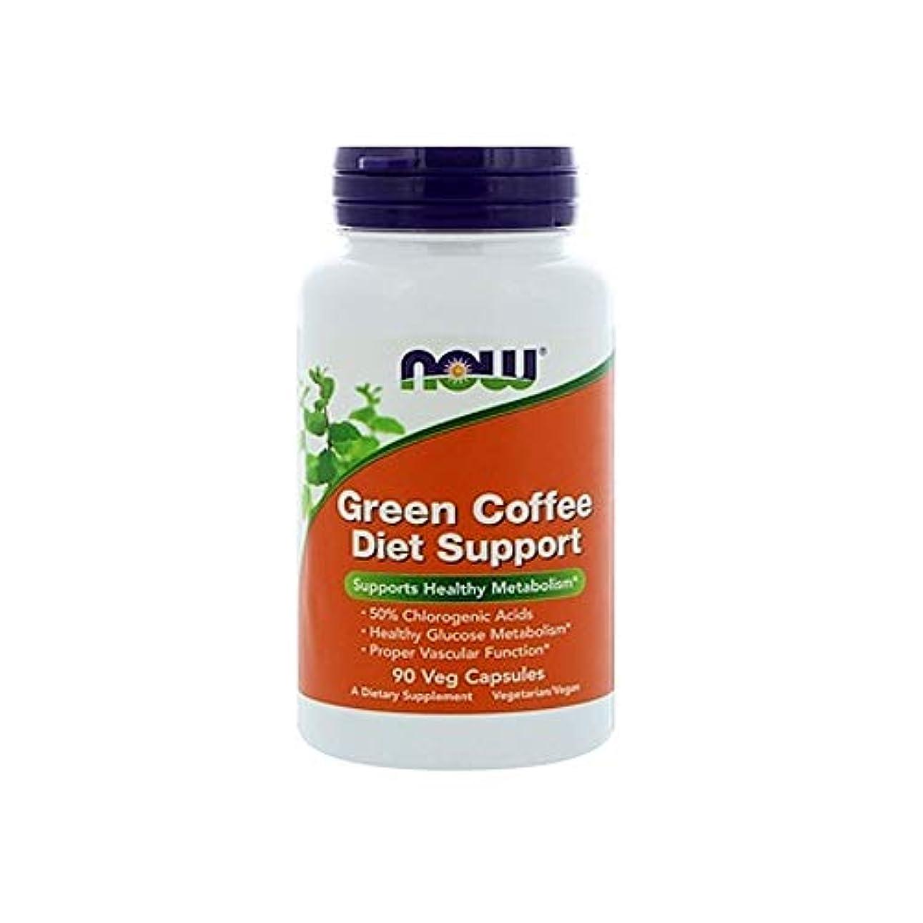 フェッチパウダー運動[海外直送品] ナウフーズ グリーンコーヒー ダイエットサポート(クロロゲン酸含有) 90粒